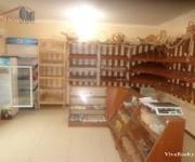 Հասարակական սննդի օբյեկտ, Երևան, Ավան