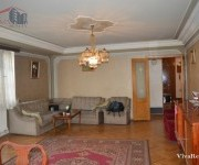 Apartment, 3 rooms, Yerevan, Downtown