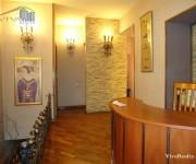 Գրասենյակ, Երևան, Կենտրոն