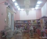 Ունիվերսալ, Երևան, Շենգավիթ