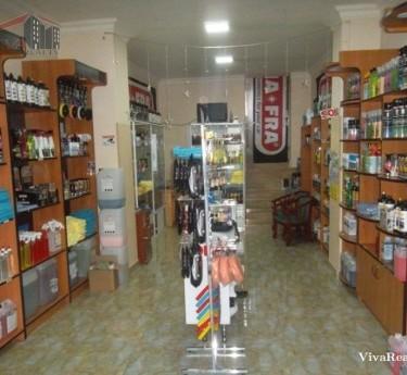 Առևտրային, Երևան, Դավթաշեն - 1