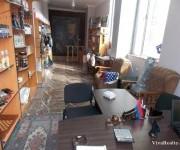 Գրասենյակ, Երևան, Դավթաշեն