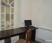 Գրասենյակ, Երևան, Արաբկիր - 12