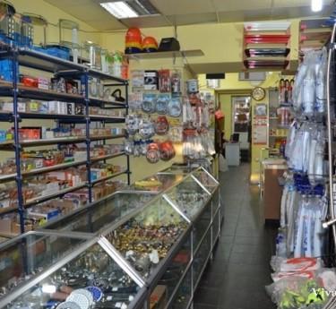 Ունիվերսալ, Երևան, Կենտրոն - 1