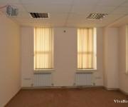 Գրասենյակ, Երևան, Ավան