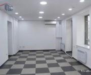 Ունիվերսալ, Երևան, Կենտրոն