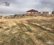 Բնակելի հող, Կոտայք